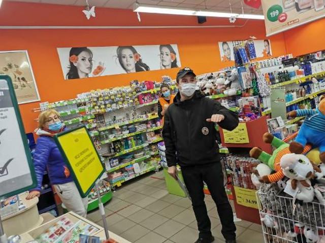 На Кіровоградщині назвали основні порушення карантину вихідного дня (ФОТО)