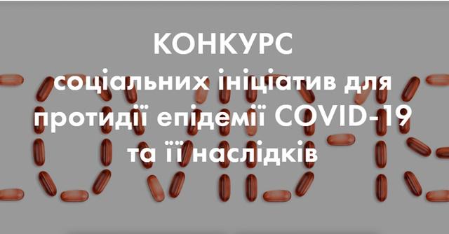 Жителів Кіровогращини закликають лайкнути, аби дві лікарні області отримали кисневі концентратори